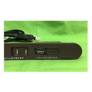 コンセント家具用2ヶ口スライドタイプNC-1522USB2A (茶色) A品 DIY|diy-support|03