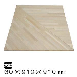 集成材 タモ無垢集成材無塗装 KSBF-3SMT(R) 2段廻り段板  30mm×910mm×910mm (17kg/セット) B品|diy-support