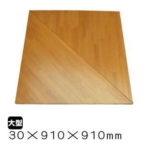 集成材 昇松無垢集成材 KSBF-3SMAnL(L) 2段廻り段板 30mm×910mm×910mm (15kg/セット) B品|diy-support