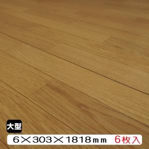 フローリング リフォームフロア FT-OYC 捨貼用 6mm厚 約1坪(B品床材/1ケース17kg)2ケース以上は更に値引|diy-support