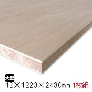 ランバー シナランバーコア(合板) 12mm×1220mm×2430mm(A品板)1枚組/2枚以上は更に値引|diy-support