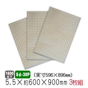 有孔ボード シナ 5.5mm×約600×900mm(実寸596×896mm)(8φ-30P/A品) 3枚セット|diy-support