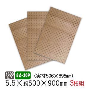有孔ボード ラワン 5.5mm×約600×900mm(実寸596×896mm)(8φ-30P/A品) 3枚セット|diy-support