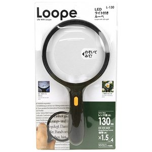 ルーペ 虫眼鏡 拡大鏡 (TSK) LEDライト付ルーペ /・L-130|diy-tatsu