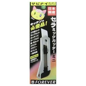 カッター セラミック パソコン ラジコン 強度50倍 diy-tatsu