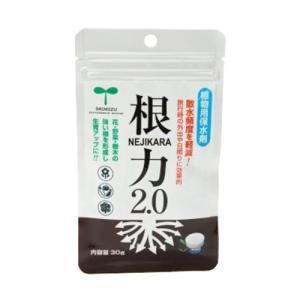 植物 保水剤/植物用保水剤 植物用保水ポリマー 30g (約1週間に1回) diy-tatsu