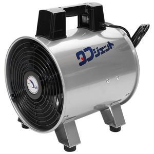 送風機 業務用 ダクトファン 電源100V 電力200W 適合ダクト280mm (酸欠防止、ガス中毒防止、換気 送風)|diy-tatsu