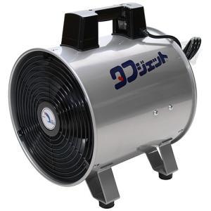 送風機 業務用 ダクトファン 電源100V 電力400W 適合ダクト320mm (酸欠防止、ガス中毒防止、換気 送風)|diy-tatsu