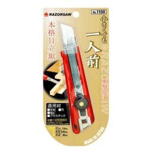 のこぎり 合板 竹 塩ビ 生木|diy-tatsu