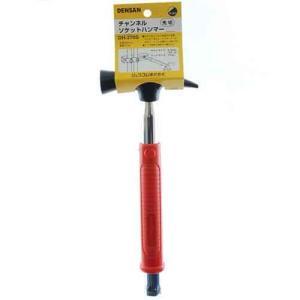 電工ハンマー 工具|diy-tatsu