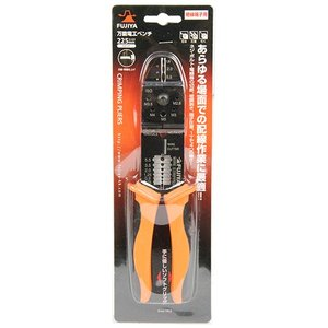 電工ペンチ 225mm (絶縁端子圧着/被覆剥き/切断)[内線工事 電設工具 圧着工具] diy-tatsu