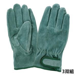(作業手袋 革) オイル床皮 マジック付き 3双組 (LLサイズ)|diy-tatsu