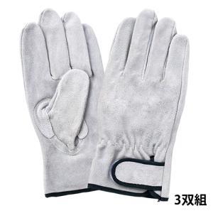 (作業手袋 革) 牛床皮 マジック付 3双組 (Lサイズ)|diy-tatsu