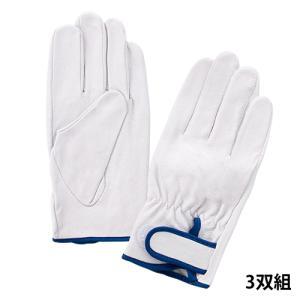 (作業手袋 革) 豚皮レインジャー型 3双組 ホワイト(Lサイズ)|diy-tatsu
