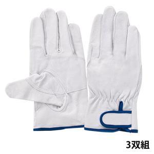 (作業手袋 革) 豚皮レインジャー型 アテ付き 3双組 ホワイト(Lサイズ)|diy-tatsu