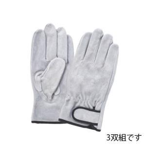 (作業手袋 革) 床皮マジック付き 3双組 (LLサイズ)|diy-tatsu