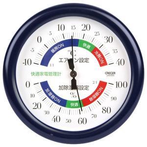 温度計 湿度計 デジタル温度計 デジタル湿度計 130×130mm (卓上/壁掛け)|diy-tatsu