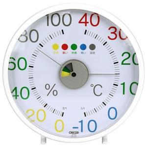 温度計 湿度計 デジタル温度計 デジタル湿度計 155×155mm (卓上/壁掛け)|diy-tatsu