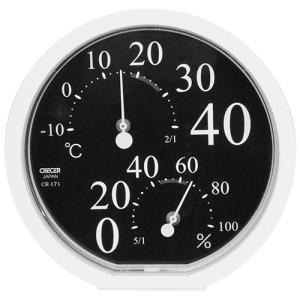温度計 湿度計 デジタル温度計 デジタル湿度計 120×117mm (卓上/壁掛け)|diy-tatsu