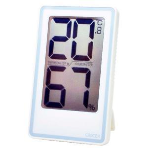 デジタル温度計 湿度計 (CRECER) でか文字デジタル温湿度計 /・CR-2000W|diy-tatsu