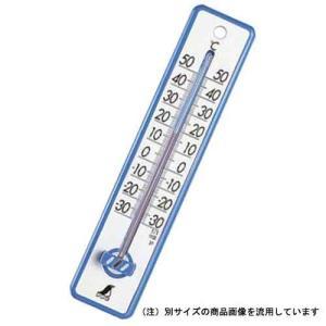 温度計|diy-tatsu