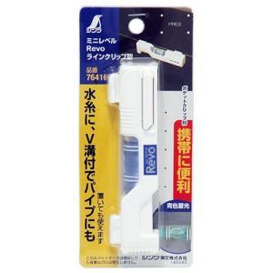 水平器 勾配計 水準器 レベル ミニレベル 100mm (水糸・パイプに取り付け使用)|diy-tatsu