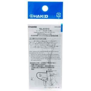 電熱カッター 替刃 発泡スチロール diy-tatsu
