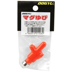 (打診棒用装飾品) 土牛打診棒に取付けて指示棒に使用できます|diy-tatsu