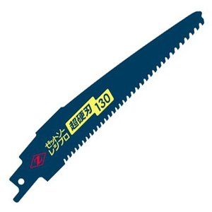 レシプロソー 替刃 超硬刃 金属用 板厚1.25×刃渡り132mm 1枚入 (マキタ・日立・リョービ・その他の機種に対応)|diy-tatsu