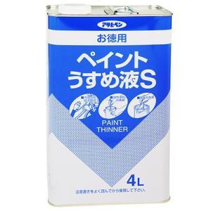 (用途)/合成樹脂塗料・油性塗料の希釈および使用後の塗装用具洗浄。  (機能・特徴)/塗料の粘度が高...