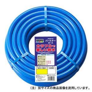散水ホース 10m diy-tatsu