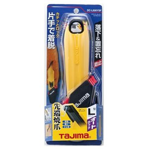 カッター ドライバーカッター 替刃式 オートロック セフ黄 (ネジ締め/こじる) diy-tatsu