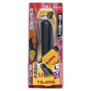 カッター ドライバーカッター 替刃式 オートロック セフ黒 (ネジ締め/こじる) diy-tatsu