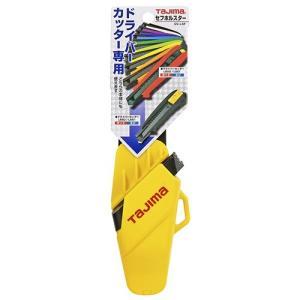 ドライバーカッターL型専用ホルスター タジマ・DCL用セフホルスター(黄) diy-tatsu