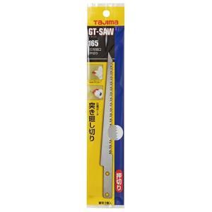 片刃のこぎり替刃 大工 鋸 ジーティーソー替刃 (石膏ボード/木材/165mm)|diy-tatsu