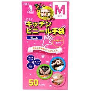 ビニール手袋/キッチンビニール手袋 50枚 Mサイズ|diy-tatsu