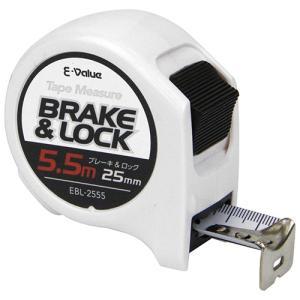 コンベックス メジャー コンベックス E-Value・ブレーキ&ロック 白色 25mm×5.5m [スケール メジャー 測量 原度器]|diy-tatsu