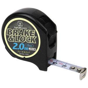 コンベックス メジャー コンベックス E-Value・ブレーキ&ロック 黒色 13mm×2m [スケール メジャー 測量 原度器]|diy-tatsu