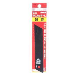 カッターナイフ 替刃 木工 竹細工 プラスチック diy-tatsu