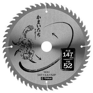 チップソー 刃 替刃 交換 電動丸鋸用 木工チップソー 木工用チップソー 1枚 147×20×1.6mm 52p|diy-tatsu