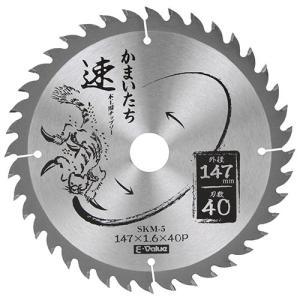 チップソー 刃 替刃 交換 電動丸鋸用 木工チップソー 木工用チップソー 1枚 147×20×1.6mm 40p|diy-tatsu