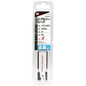 レシプロソー 刃(SK11)レシプロ替刃s922af‐2 f150-24- 2枚|diy-tatsu