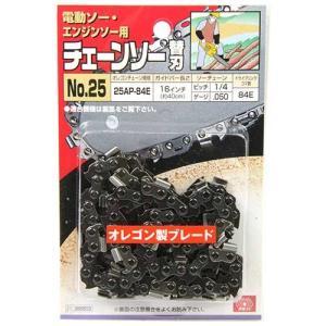 チェンソー 刃(SK11)オレゴンチェンソー替刃no.25 25ap-84e|diy-tatsu