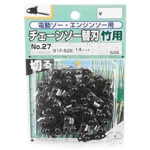 チェンソー 刃(SK11)オレゴンチェンソー替刃no.27 91f-52e竹切|diy-tatsu