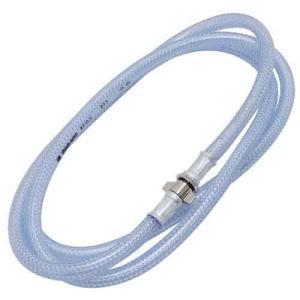 噴霧器 カットホース 2m 9L用  (ガーデン噴霧器/部品)|diy-tatsu