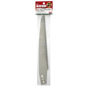 高枝切りバサミ のこぎり刃|diy-tatsu