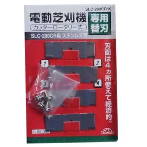 芝刈機 刃|diy-tatsu