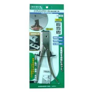 カッター ニブリング 工具 diy-tatsu