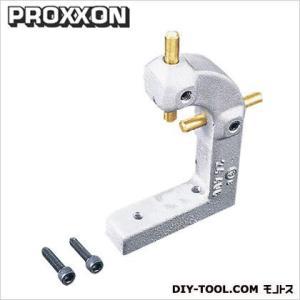 プロクソン マイクロ・レースDX専用オプション移動触れ止め台 24406