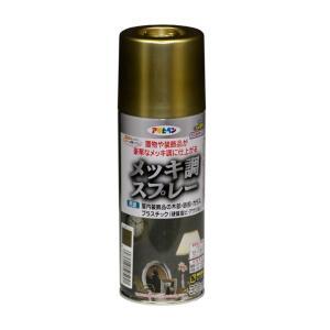 アサヒペン メッキ調スプレー ゴールド 300ml|diy-tool